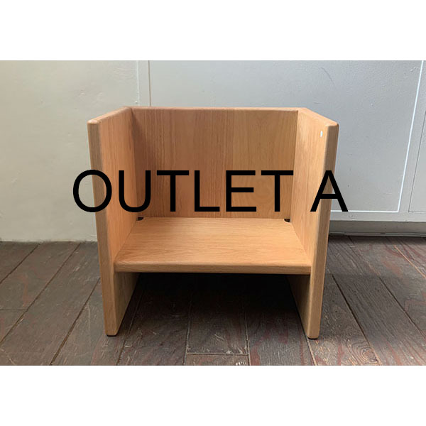 kinder chair _oil [OUTLET A]