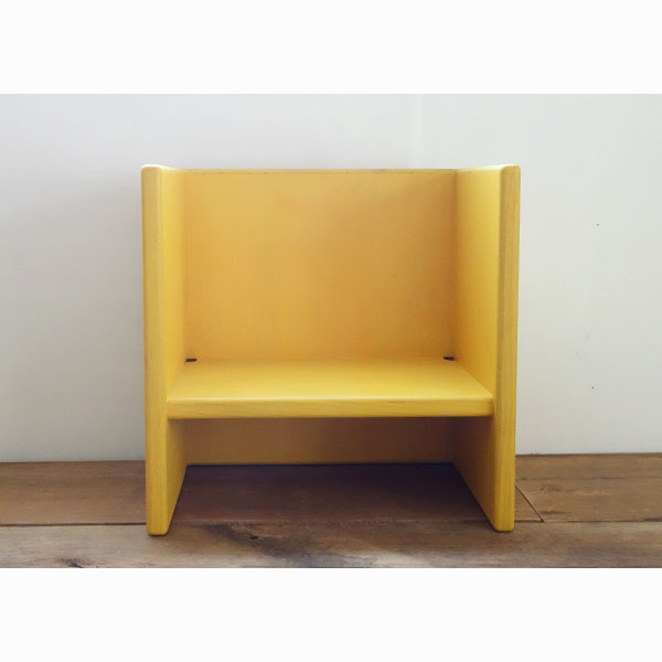 kinder chair [yellow]
